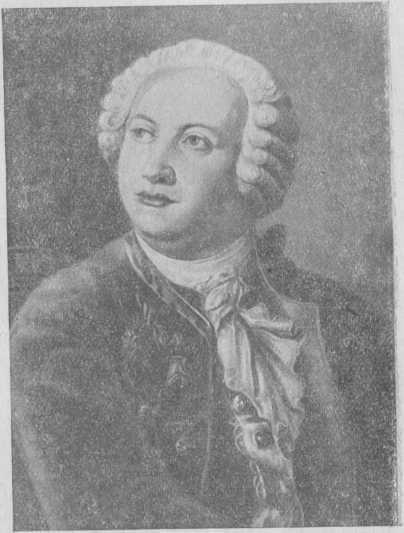 М. В. Ломоносов (1711—1765)